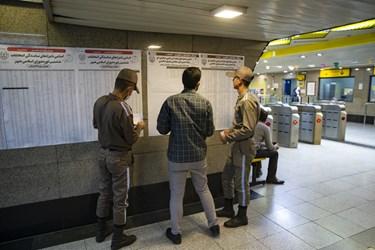 انتخابات ۱۴۰۰    اخذ رای در ایستگاه های مترو