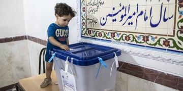 حضور پرشور مردم ارومیه در ساعات پایانی انتخابات1400