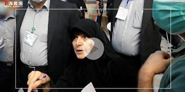 صحبتهای جالب یک پیرزن ایرانی با خبرنگار خارجی