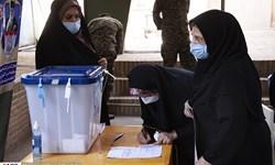 نظارت ۲۲۰۰ بازرس بر حسن اجرای قانون در انتخابات مشهد
