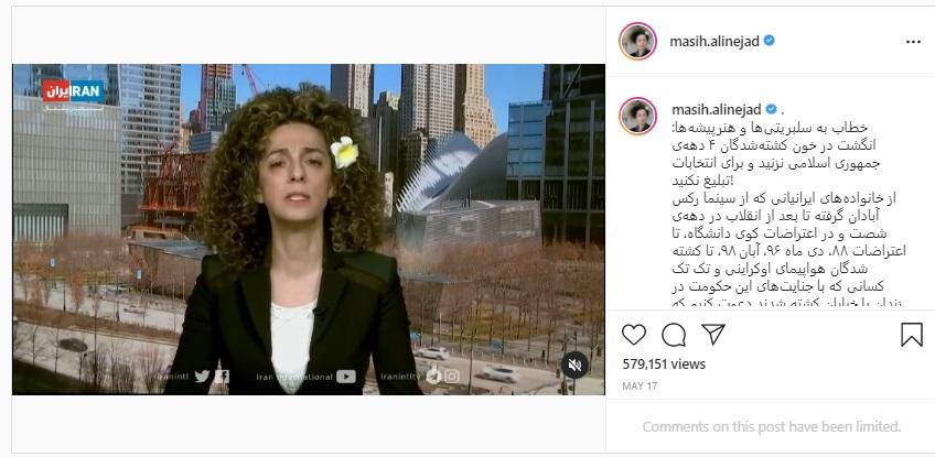 شکست سنگین «دار و دسته تحریمیها» در انتخابات 1400/ مردم ایران به کمپین «رای بی رای» نه گفتند