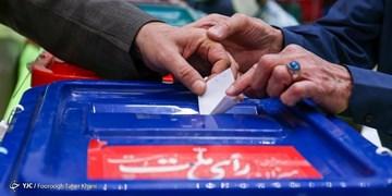 قدردانی اساتید بسیجی دانشگاه آزاد از مردم برای حضور میلیونی در انتخابات