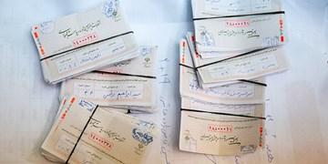 نتایج انتخابات در رامسر/ رئیسی در صدر
