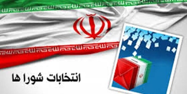 نتایج انتخابات شوراهای شهر در استان کرمان+جدول