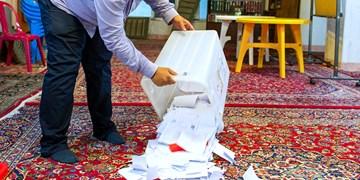 انتخابات ۱۴۰۰ ||| شمارش آرا - 2