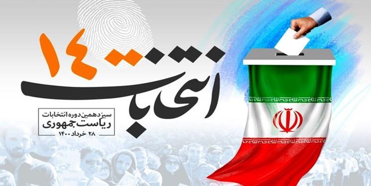 51 درصد شبستریها  در انتخابات شرکت کردند / علت عدم برگزاری انتخابات شورا در 2 شهر  و 12 روستای شهرستان