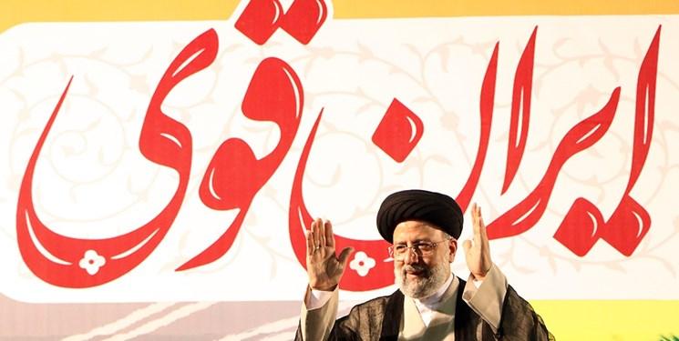 تبریک شخصیتهای داخلی و خارجی درپی موفقیت آیتالله رئیسی در انتخابات