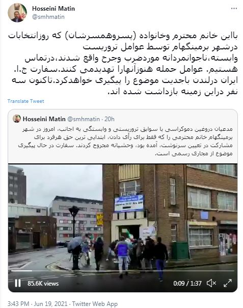 3 suspects detained for attack against Iranian voter in UK