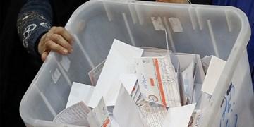 نتیجه انتخابات ششمین دوره شورای شهر یزد اعلام شد