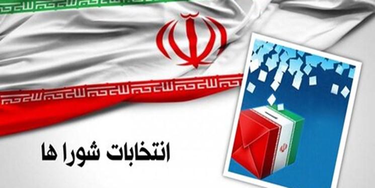 نتایج انتخابات شوراهای شهر در لرستان+ جدول اسامی