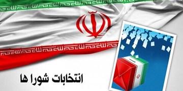 اعضای شورای اسلامی شهرهای استان زنجان معرفی شدند+ اسامی