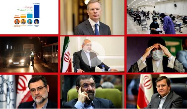 فارس۲۴| از حماسه انتخابات تا جشن پیروزی رئیسی