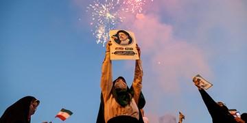 جشن پیروزی هواداران آیتالله رئیسی||| در میدان امام حسین(ع)