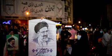 جشن حامیان رئیسی||| در میدان ولیعصر(عج)