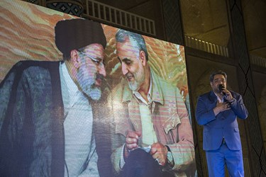 جشن پیروزی مردم دارالعباده