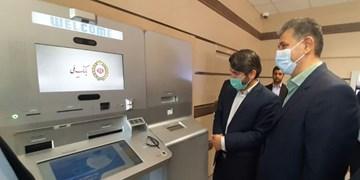 افتتاح شعبه بانک ملی و جایگاه پلیس در هادیشهر
