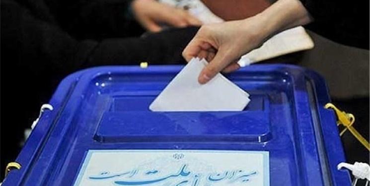 تایید صحت انتخابات ریاست جمهوری توسط شورای نگهبان