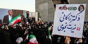 جشن بزرگ پیروزی انتخابات||| در مشهد