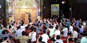 3  روز جشن ایرانیان برای میلاد علیبن موسیالرضا +جزئیات