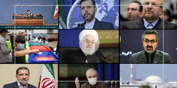 فارس۲۴| از نشست خبری رئیسی تا مذاکرات وین