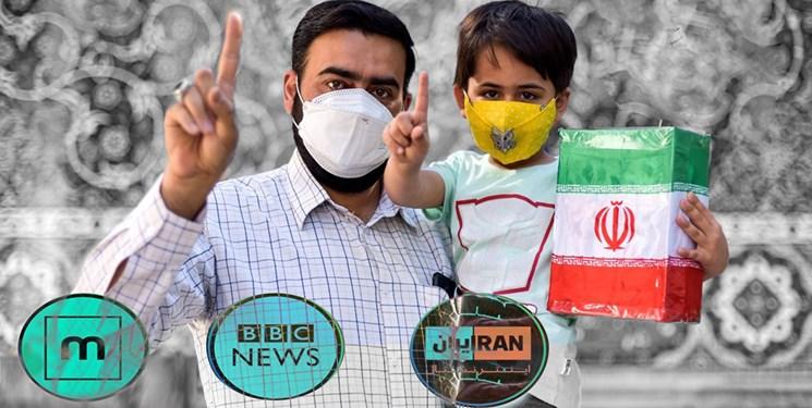 خط خبری شبکههای معاند در انتخابات/ از تحریم تا فحاشی