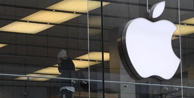 از سرگیری دوباره فروش موادمخدر در اپل