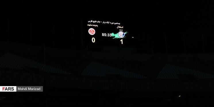 فاضلی: اگر قطع برق در بازی بین المللی بود آبروی فوتبال ایران می رفت/ داوران از اسم حریف و فضای مجازی می ترسند