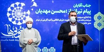 تقدیر از نهادینه کردن «خبر خوب» در خبرگزاری فارس