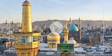 تواشیح «ضیفانک» در مدح امام رضا(ع)