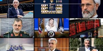 فارس۲۴| از برگزیدگان خبرگان و شورای شهر تهران تا خبر فتوشاپی برای رئیسی