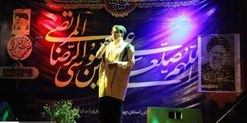 فیلم  جشن میلاد شمسالشموس علی ابن موسیالرضا(ع) در بام ایران