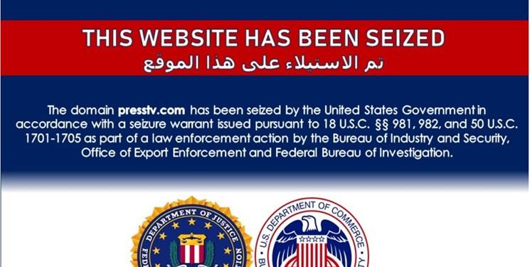 توقیف وب سایتهای شبکه العالم و پرس تی وی توسط آمریکا + واکنش ایران