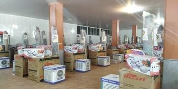 توزیع ۱۴۰۰ سری جهیزیه و ۲۰ هزار بسته معیشتی در مناطق کمبرخوردار مشهد