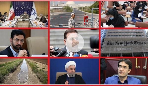 فارس۲۴| از نتایج تکمیلی انتخابات تا عملیات خرابکاری در انرژی اتمی