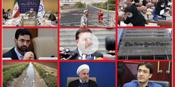 فارس۲۴  از نتایج تکمیلی انتخابات تا عملیات خرابکاری در انرژی اتمی