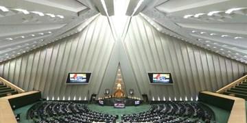 آغاز جلسه علنی امروز مجلس/ بررسی صلاحیت وزرای پیشنهادی در دستور کار