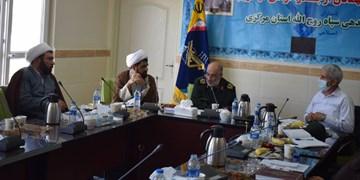 ساخت ۲۰۰ واحد مسکونی در دستور کار بسیج سازندگی استان مرکزی
