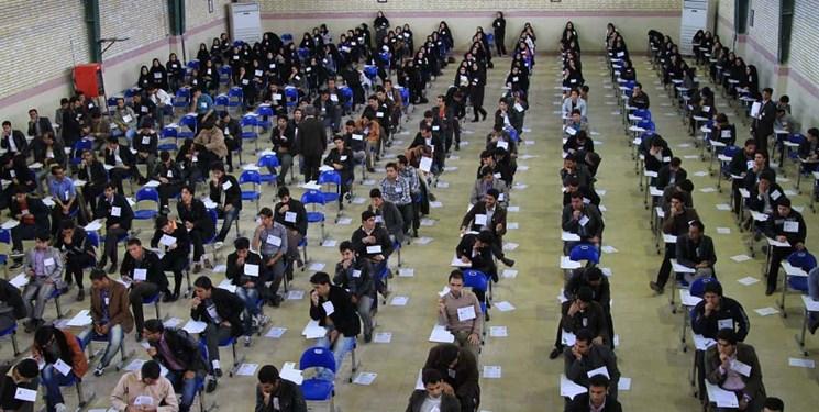 اعتراض تشکلهای دانشجویی به مصوبه اخیر شورای سنجش و پذیرش/ درخواست برای لغو مصوبه
