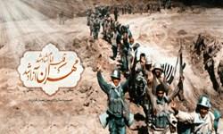 جشن گرامیداشت سالروز آزادسازی «مهران» در ایلام برگزار میشود