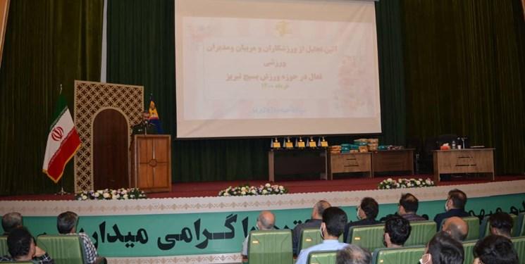 مراسم تجلیل از ورزشکاران نخبه بسیج تبریز برگزار شد