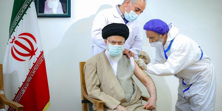 ماجرای منع رهبری برای یک واکسن