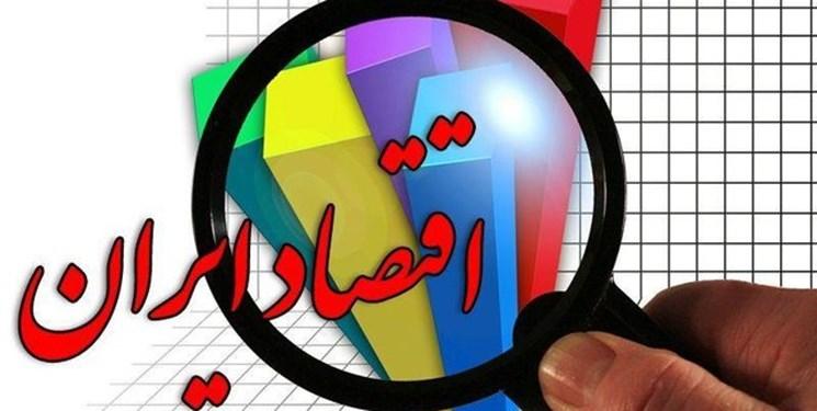 سهم یک درصد ایران در تجارت بین الملل / دیپلماسی اقتصادی باید یک صدا باشد