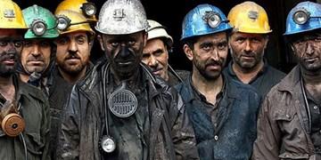 وعده ایجاد 2 میلیون شغل صنعتی در 4 سال