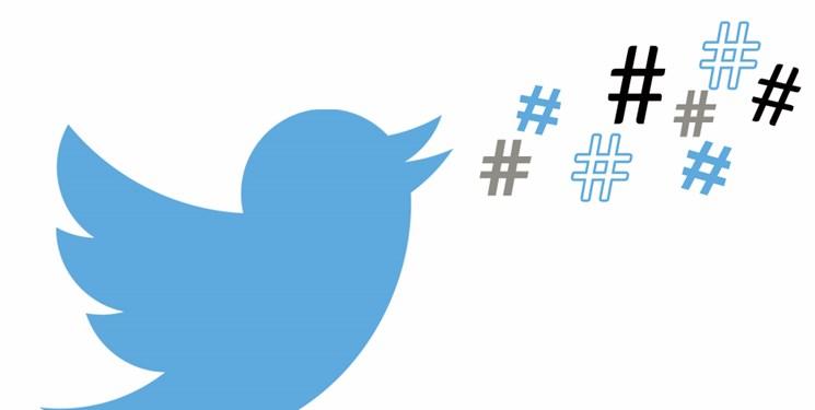 هشتگ (مهران_قهرمان) در سالروز آزادسازی مهران ترند نخست توئیتر فارسی شد