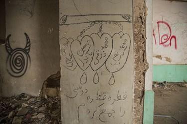 زخم بی توجهی بر پیکر عمارت 100 ساله نواب یزد