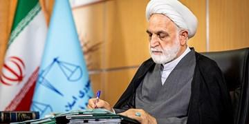 پیام تسلیت رئیس قوه قضائیه به مناسبت در گذشت علامه حسنزاده آملی
