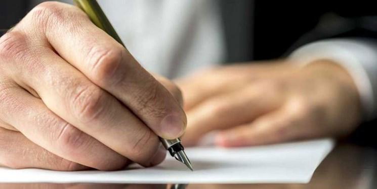 حکم هیچ شهرداری در کشور امضا نشده است/۵۴ شهر بزرگ در انتظار امضای وزیر جدید