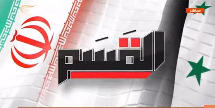 «سوگند» در تهران و دمشق؛ ویژهبرنامه المیادین برای رؤسای جمهور ایران و سوریه