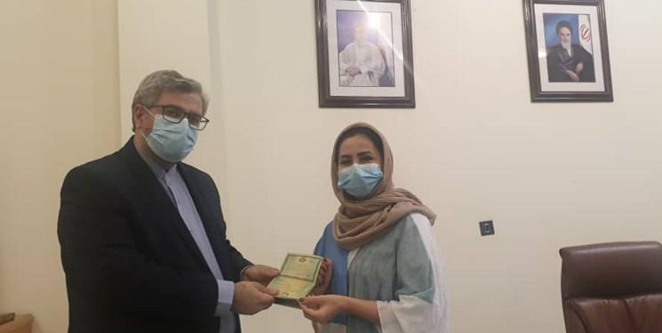 صدور شناسنامه برای فرزندان دارای مادر ایرانی در سرکنسولگری ایران در دبی