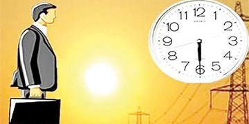ساعت کاری ادارات بوشهر تغییر کرد